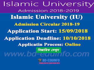 Islamic University (IU), Kushtia Admission Test Circular 2018-2019
