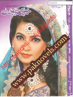 Free Download PDF Monthly Khawateen Digest August 2015