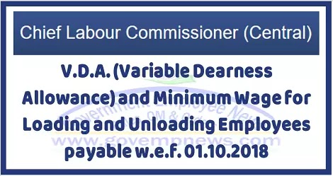 Loading-unloading-staff-vda-minimum-wage-1.10.2018