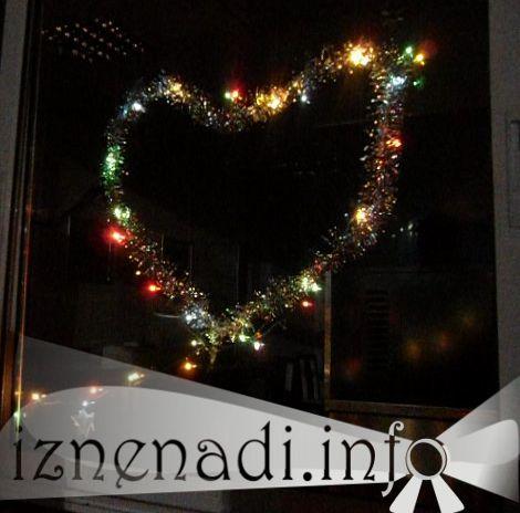 http://2.bp.blogspot.com/-THL8TEhUp5I/URf-s08iTjI/AAAAAAAACb8/IWen9pvdzt4/s1600/love-heart.jpg