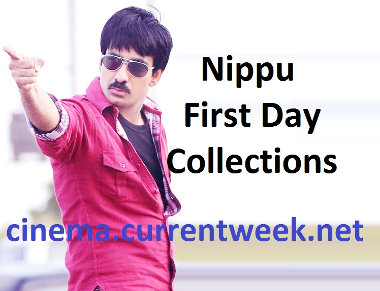 Nippu First Day Collections