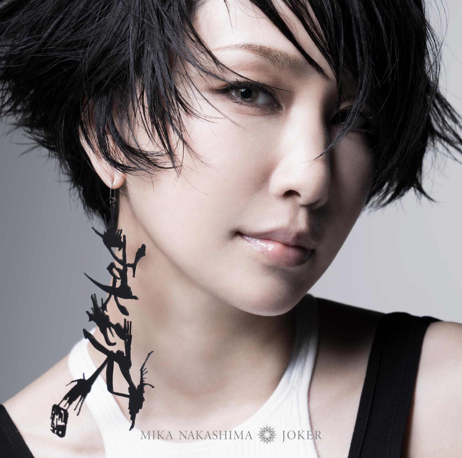 中島美嘉 - JOKER [2020.10.07+MP3+RAR]