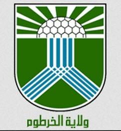 موعد إعلان نتيجة شهادة الأساس بولاية الخرطوم للعام 2019