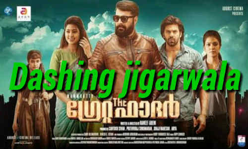 Dashing Jigarwala 2017 HDRip 1GB Hindi Dubbed 720p Watch Online Full Movie Download bolly4u