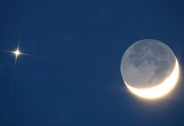 Resultado de imagen para lucero del amanecer