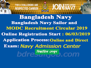 Bangladesh Navy Sailor and MODC Recruitment Circular 2019