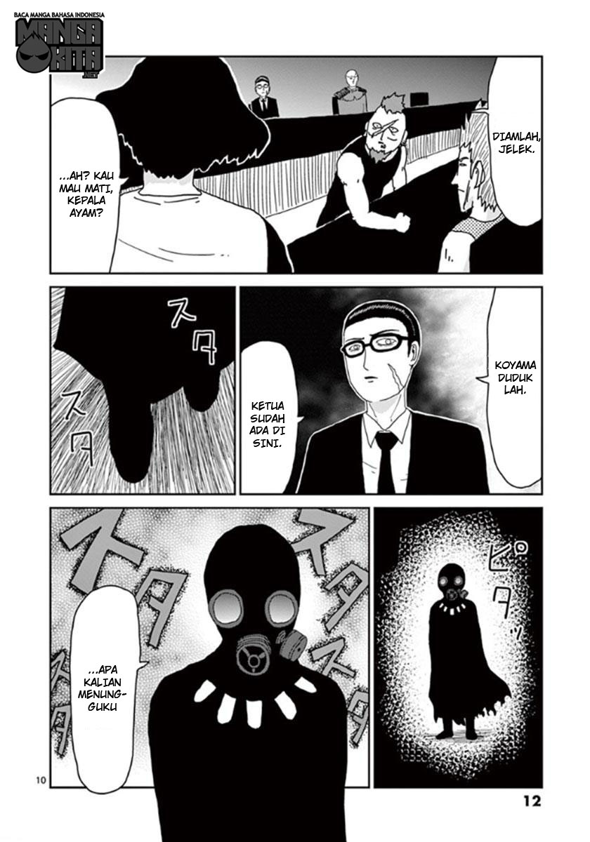 Mob Psycho 100 Chapter 35-14