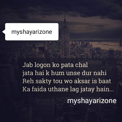 Best Ever Dard Pic Shayari in Love