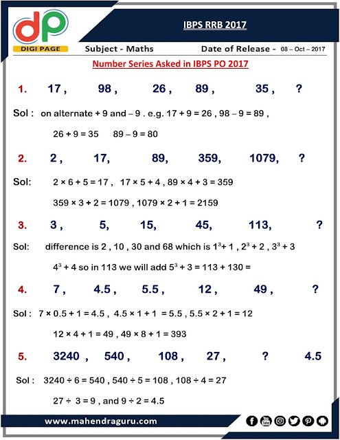 DP | Number Series Asked In IBPS PO | 08 - Oct - 17