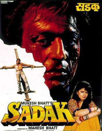 Poster Of Sadak 1991 Hindi 400MB DVDRip 480p Free Download Watch Online