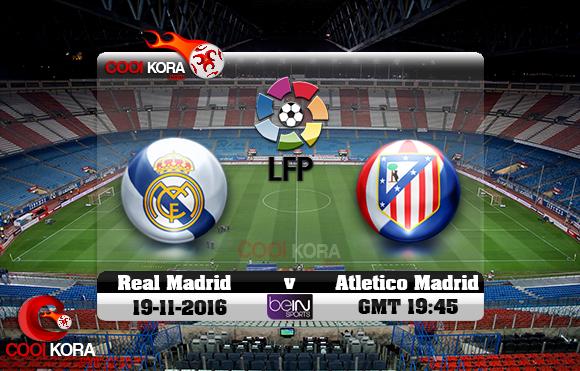 مشاهدة مباراة أتلتيكو مدريد وريال مدريد اليوم 19-11-2016 في الدوري الأسباني