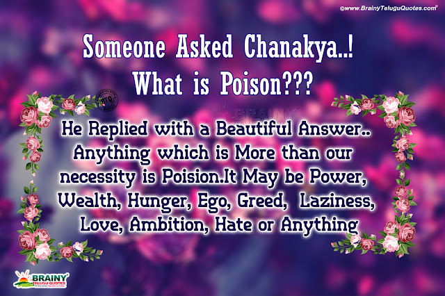 whats app sharing chanikya quotes hd wallpapers in english, best success words in english by chanikya, chanikya hd wallpapers free download