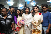 Samantha Ruth Prabhu Smiling Beauty in White Dress Launches VCare Clinic 15 June 2017 028.JPG
