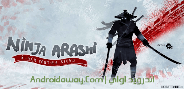 تحميل لعبة نينجا اراشي Ninja Arashi للاندرويد والايفون