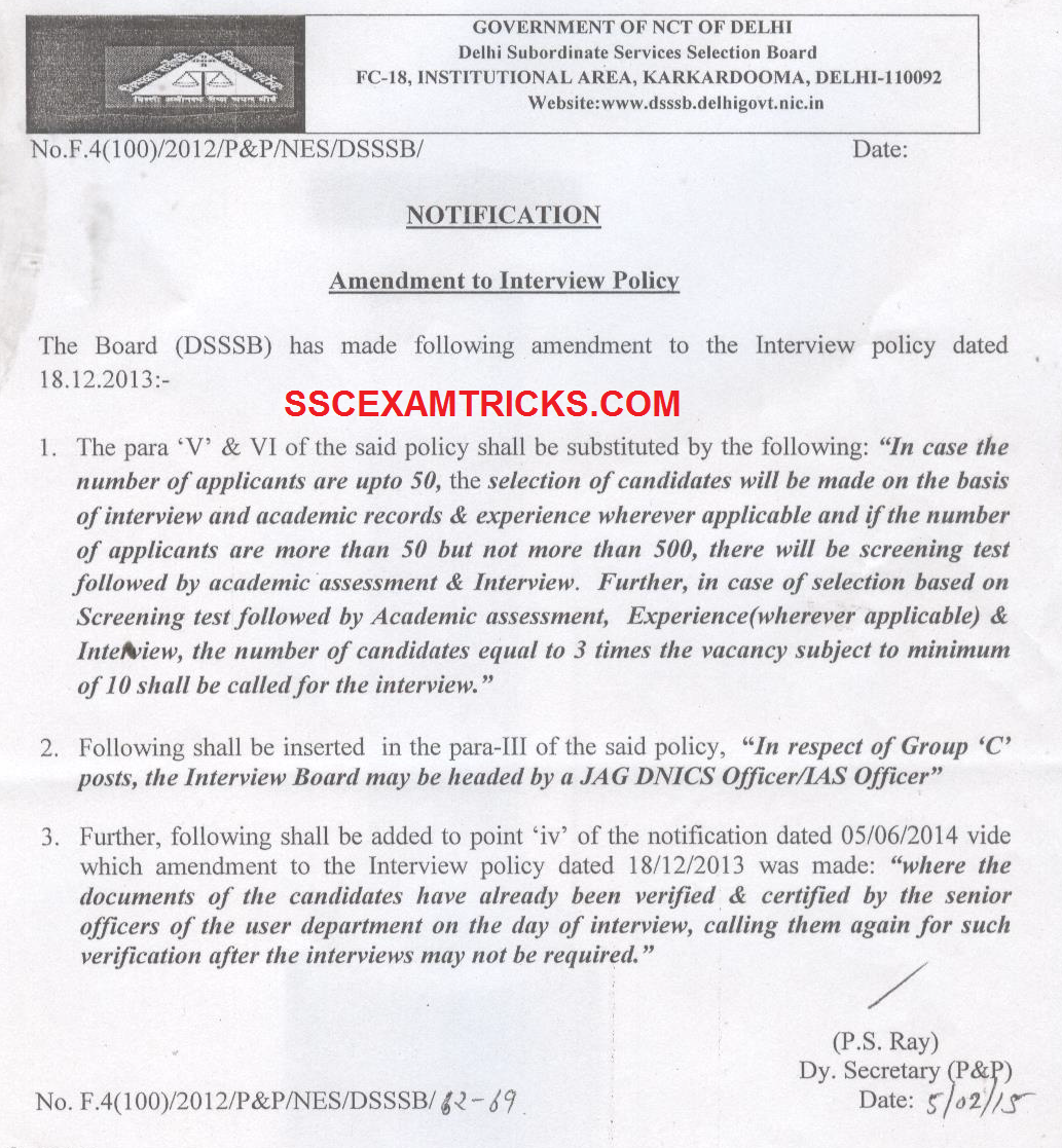DSSSB NEW INTERVIEW POLICY 2015