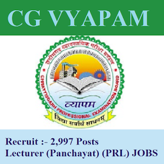Department of Panchayat & Rural Development, PRDCG, CGVYAPAM, PRDCG Admit Card, Admit Card, prdcg logo