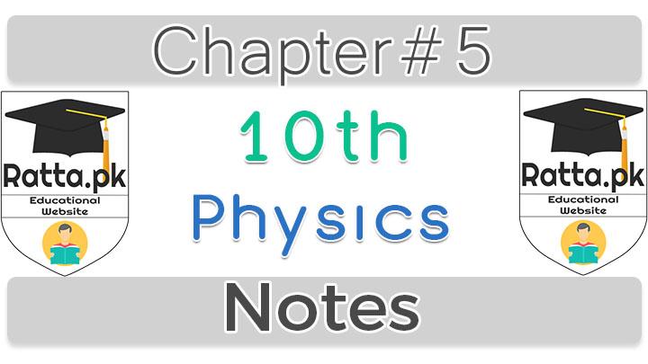 Pdf physics class 10 notes