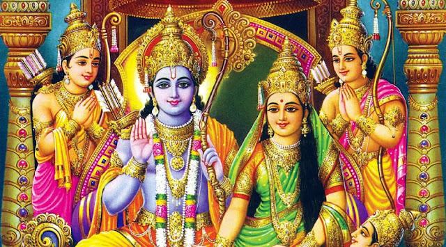 శ్రీ రామచన్ద్రాష్టకమ్ rama_chandra_astakam | GRANTHANIDHI | MOHANPUBLICATIONS | bhaktipustakalu  |Publisher in Rajahmundry, Popular Publisher in Rajahmundry,BhaktiPustakalu, Makarandam, Bhakthi Pustakalu, JYOTHISA,VASTU,MANTRA,TANTRA,YANTRA,RASIPALITALU,BHAKTI,LEELA,BHAKTHI SONGS,BHAKTHI,LAGNA,PURANA,devotional,  NOMULU,VRATHAMULU,POOJALU, traditional, hindu, SAHASRANAMAMULU,KAVACHAMULU,ASHTORAPUJA,KALASAPUJALU,KUJA DOSHA,DASAMAHAVIDYA,SADHANALU,MOHAN PUBLICATIONS,RAJAHMUNDRY BOOK STORE,BOOKS,DEVOTIONAL BOOKS,KALABHAIRAVA GURU,KALABHAIRAVA,RAJAMAHENDRAVARAM,GODAVARI,GOWTHAMI,FORTGATE,KOTAGUMMAM,GODAVARI RAILWAY STATION,PRINT BOOKS,E BOOKS,PDF BOOKS,FREE PDF BOOKS,freeebooks. pdf,BHAKTHI MANDARAM,GRANTHANIDHI,GRANDANIDI,GRANDHANIDHI, BHAKTHI PUSTHAKALU, BHAKTI PUSTHAKALU,BHAKTIPUSTHAKALU,BHAKTHIPUSTHAKALU,pooja