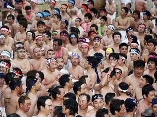 เทศกาลเปลือย (Hadaka Festival)