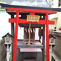 人文研究見聞録:阿倍王子神社 [大阪府]