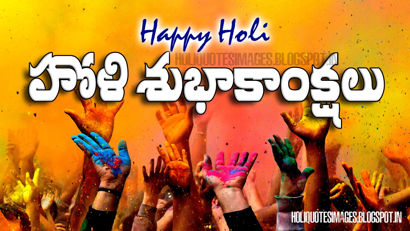 Best holi messages in telugu language telugu holi sms new telugu best telugu holi greetings wishes quotes wallpapers m4hsunfo