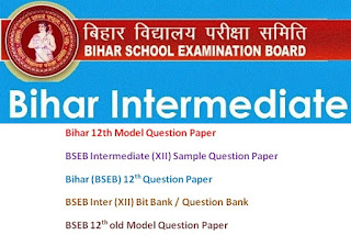 Bihar Board Class 12th Science Result 2019