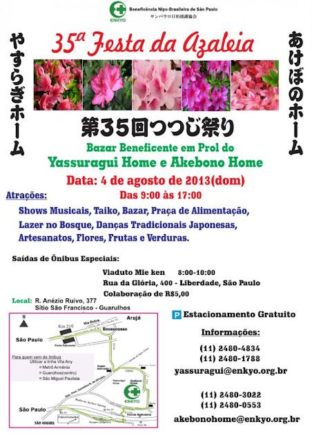 c56cbb0ab7 35ª Festa da Azaléia Yassuragui Home e Akebono Home