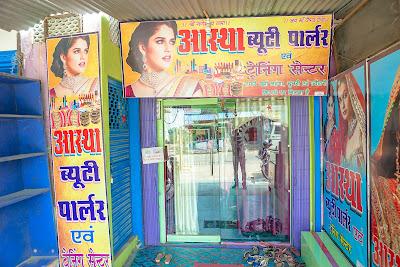 Aastha Beauty Parlor Patti Pratapgarh