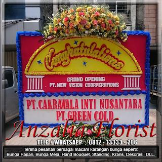 toko karangan bunga papan, toko jual bunga, Toko Bunga di Karawang, bunga papan karawang, Tukang bunga, bunga ucapan,