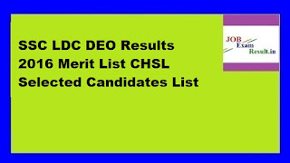 SSC LDC DEO Results 2016 Merit List CHSL Selected Candidates List