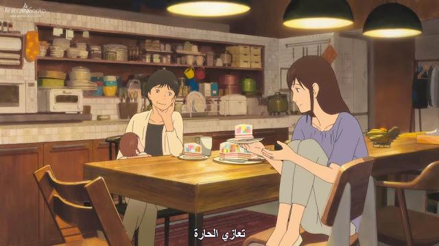 فيلم انمى Mirai no Mirai بلوراي 1080p مترجم كامل اون لاين Mirai of the Future ميراي المستقبلية
