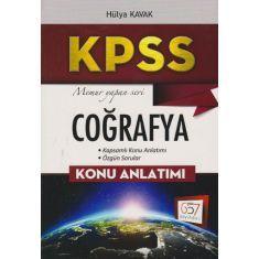657 Yayınları KPSS Coğrafya Konu Anlatımlı (2017)