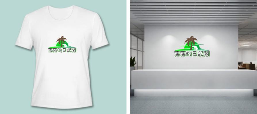 DesignEvoLogo-Maker - 預覽功能(輸出衣服、背板)