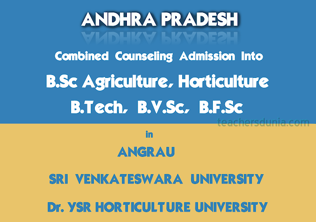 ANGRAU-BSc-Agriculture-Horticulture-Combined-Admissions-Schedule-SVU-YSRHU-2017