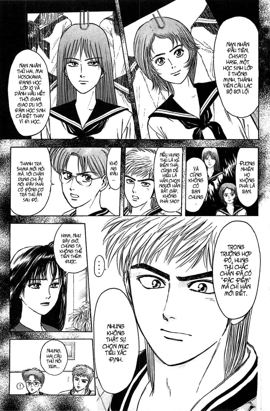 Psychometrer Eiji chapter 37 trang 14