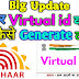 Aadhaar Virtual ID In Hindi