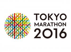 http://www.marathon.tokyo/en/