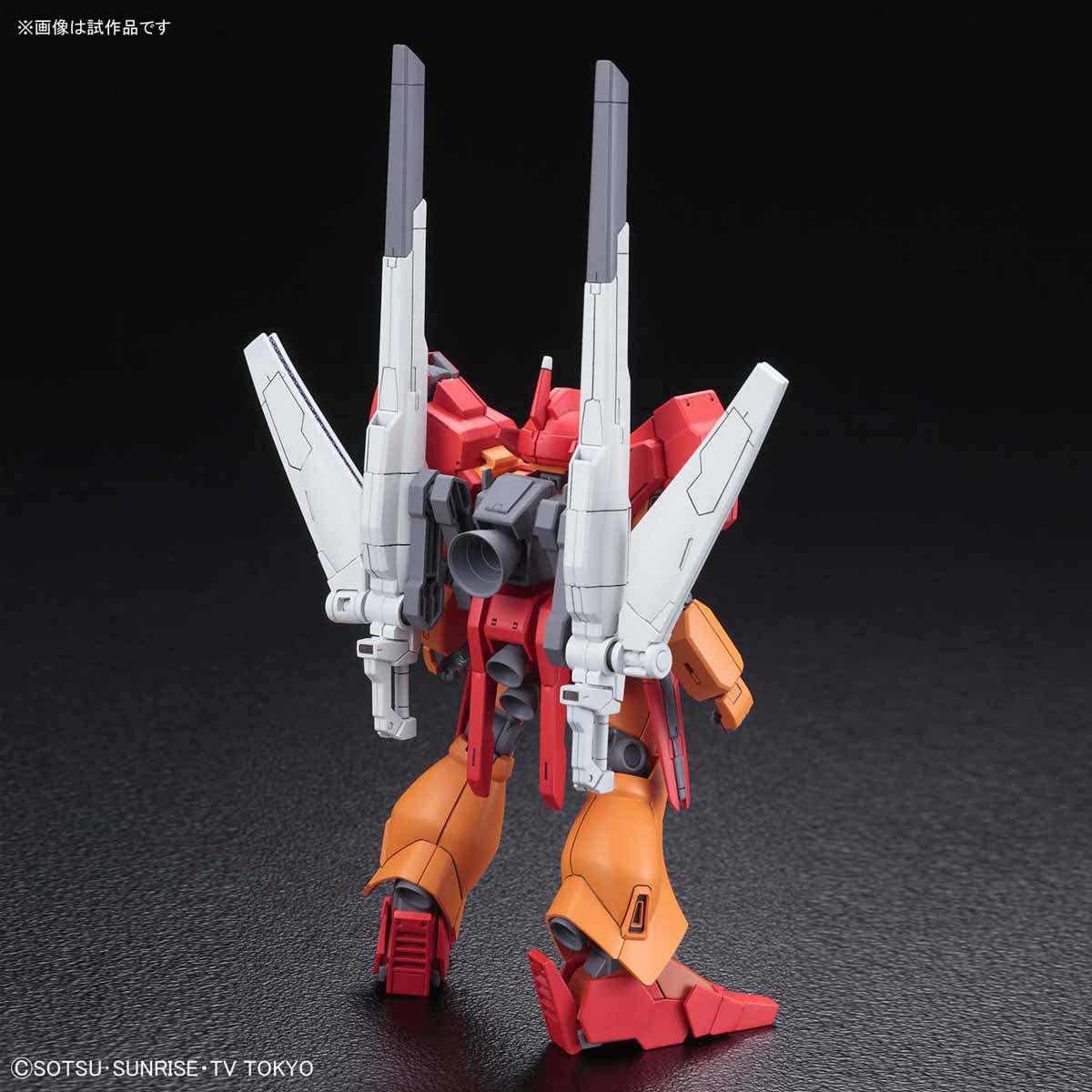 HGBD 1/144 Jegan Blast Master - Release Info - Gundam Kits Collection News and Reviews