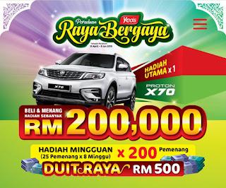 Peraduan Yeo's , Peraduan Hadiah Kereta, Peraduan 2019, Yeo's Malaysia Buat Peraduan, Jom Join Peraduan