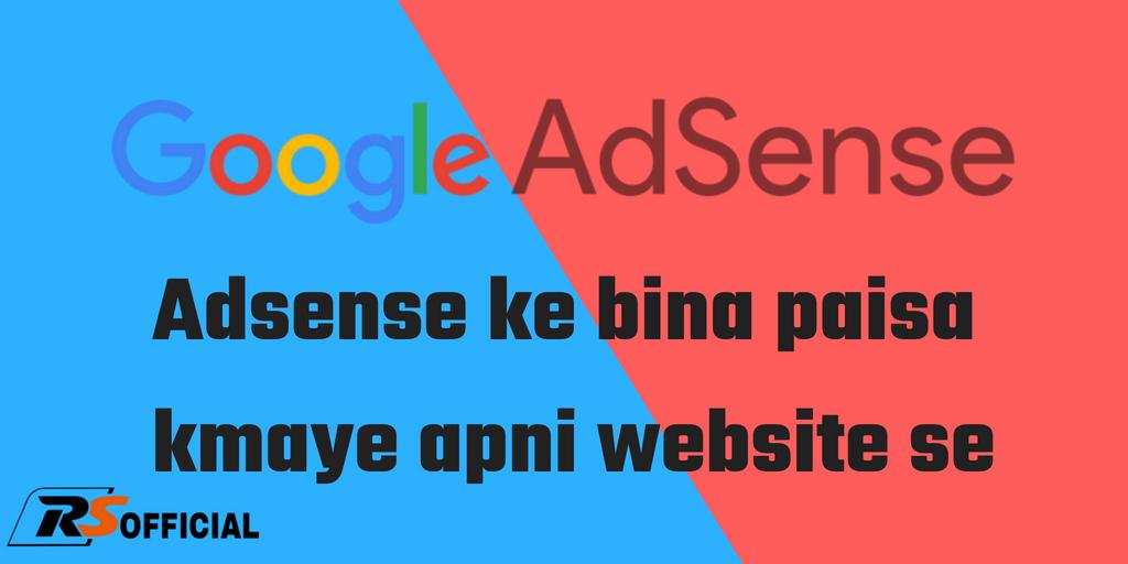 Adsense ke bina paisa kmaye apni website se