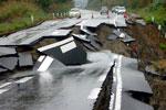 Los terremotos responden principalmente a la actividad sísmica y volcánica