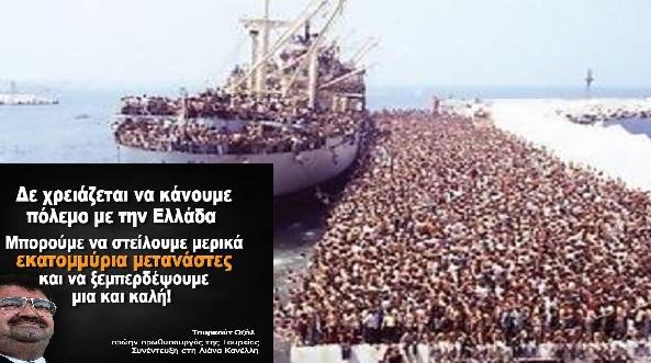 Αποτέλεσμα εικόνας για λαθρομετανάστες φωτογραφίες