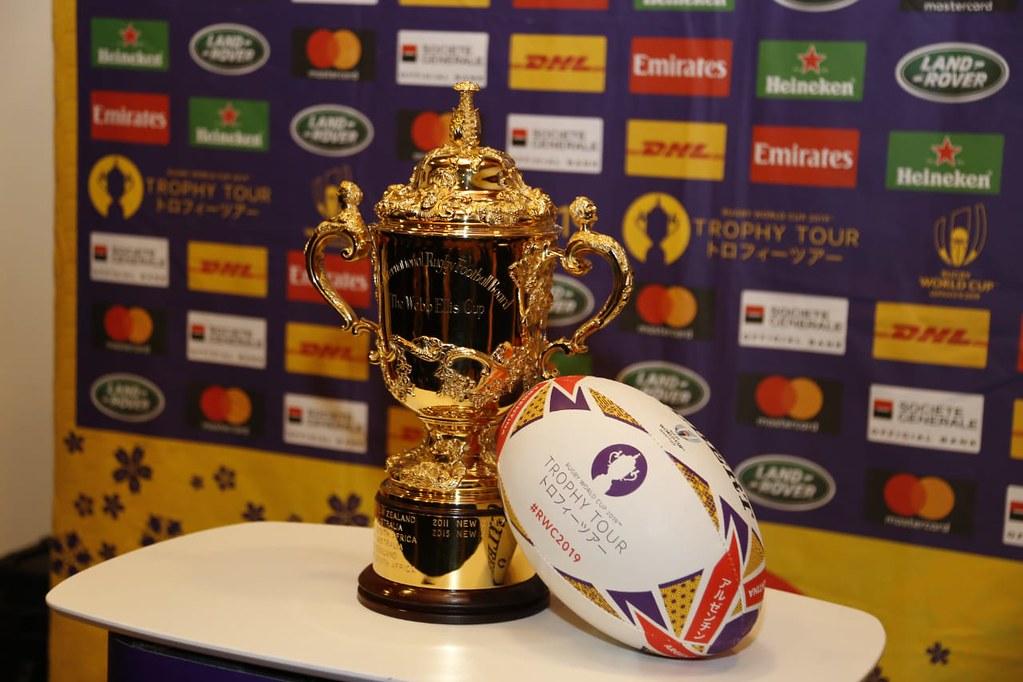 La UAR y la Embajada de Japón recibieron el trofeo Webb Ellis #RWC2019