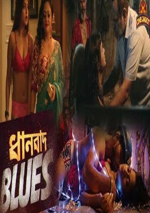 Dhanbad Blues 2018 Full Bengali Episode Download HDRip 720p