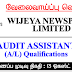 Internal Audit Assistant - WIJEYA NEWSPAPERS (Pvt)