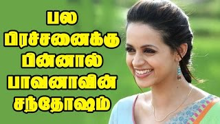 Bhavana Case Mystery Solved | Bhavana Happy Words