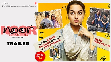 Noor Full Movie