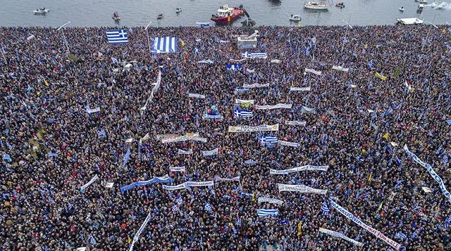 Δημοσκόπηση: Το 65% υπέρ των συλλαλητηρίων για το Σκοπιανό! (φωτο)