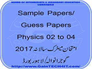 Matric model papers: Sample Paper Physics 02-04 Annual 2017 by GainTECH4IT
