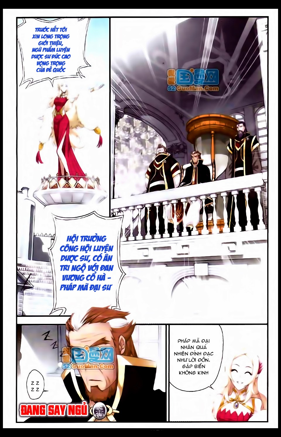 Chapter 6612